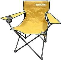 CAPTAIN STAG 户外椅子 托盘休闲椅 type2 带饮料杯托 折叠椅 露营用品