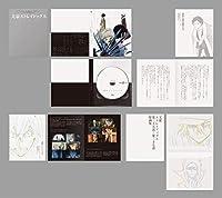 文豪ストレイドッグス 第16巻 [Blu-ray]