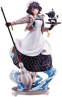アニプレックス Fate/Grand Order フォーリナー/葛飾北斎 英霊祭装ver. ABS&PVC製 1/7スケール 塗装済み 完成品フィギュア