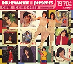 Hotwax presents Girls,It ain't easy 1970's