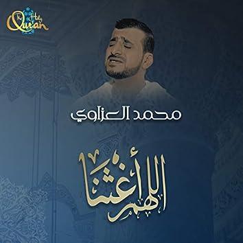 Allahoma Agethna