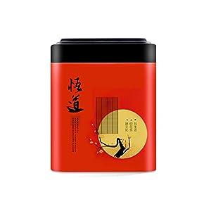 NANAD Boîte à thé en Fer Blanc avec Grande boîte de Rangement pour café, Sucre, thé, thé, boîte à thé hermétique 50 ML