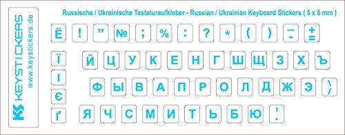 Keystickers Russisch-Ukrainische universelle Aufkleber (5x6mm) für alle PC-, Laptop-, oder MAC-Tastaturen, transparent mit Schutzlack - HELLBLAU