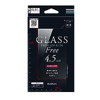 LEPLUS 【LP-SMP45FGLA】インチ別ガラスフィルム 「GLASS PREMIUM FILM Free」 4.5インチ 通常0.33mm
