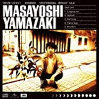 ONE DAY通常盤 山崎まさよし