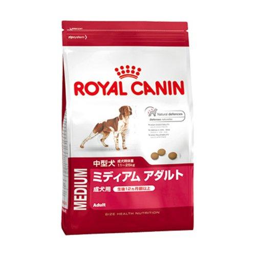 ロイヤルカナン『ミディアム アダルト(中型犬専用フード 成犬用)』