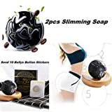 Volcanic Clay Coffee Slimming Soap Bar, Anti Cellulite Soap Bar, Natural Coffee Bar Soap, Black with Navel Sticker -for Skin Whitening Body, Slimming (2pcs)