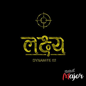 Lakshya Motivational Rap Song