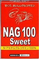 NAG100スイート(N-アセチルグルコサミン)