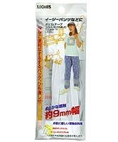 レオニス ポリゴムテープ 12コール 4m巻(ひも通し付)