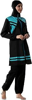 رداء سباحة إسلامي كامل الجسم من مودست، مايوه سباحة بوركيني إسلامي للنساء، مقاس إضافي (اللون: أزرق سماوي، المقاس: XXL)