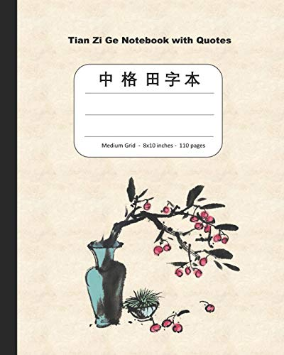 Tian Zi Ge Notebook with Inspirational Quotes For Kids ---- Medium Grid - 8x10 inches - 110 Pages ---- A Vase With Flowers