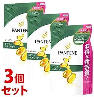 《セット販売》 P&G パンテーン エアリーふんわりケア シャンプー つめかえ用 (330mL)×3個セット 詰め替え用