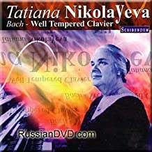 beethoven well tempered clavier