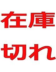 ウイルスシャットアウト 空間除菌カード 日本製 首掛けタイプ ネックストラップ付属 二酸化塩素配合 ウイルス除去 5個セット