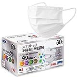 【日本製マスク】 前田工繊 スプリトップ サージカル 不織布 マスク 個包装 三層 50枚/箱