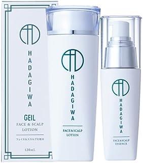 [Amazon限定ブランド] 化粧水 美容液 幹細胞 スキンケアセット120ml+40ml GEIL はだぎわ