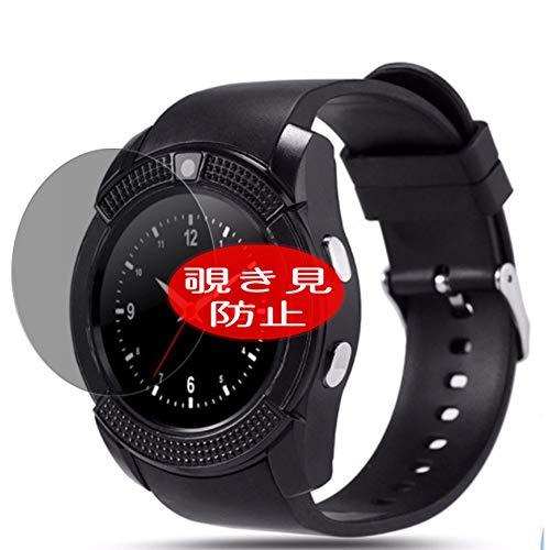 VacFun Pellicola Privacy, Compatibile con Mahipey/Padcod/KOMTOP-QQW/ASSOIAR/Topffy/Robesty V8 K200 smartwatch (Non Vetro Temperato) Protezioni Schermo Cover Custodia