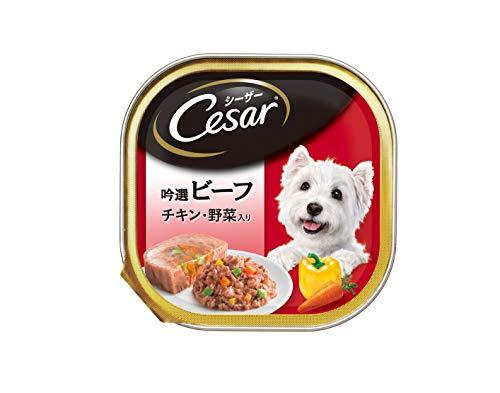 シーザー 成犬用 吟選ビーフ チキン・野菜入り 100g×24個 (まとめ買い) [ドッグフード・ウェット]