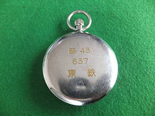 鉄道懐中時計「昭43 637 東鉄」「ハ」刻印