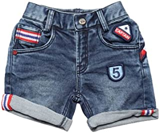 Little Kangaroos Boys Boys Denim Shorts, Dark Blue - ROGS2019156A