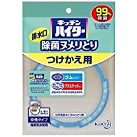 (まとめ) 花王 キッチンハイター 除菌ヌメリ取り つけかえ用 1個 【×10セット】