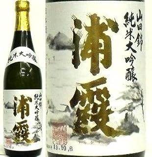 浦霞(宮城・塩釜)、山田錦 純米大吟醸 720ml/ 2014年新モノ