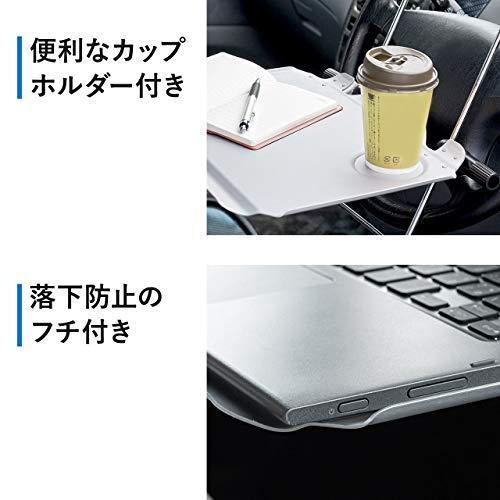 サンワダイレクト車載テーブルハンドル/ヘッドレスト取付13型ノートPC対応幅33×奥行27cm角度・高さ調節100-014