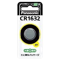 パナソニック リチウム電池 CR1632 00012796【まとめ買い10パックセット】