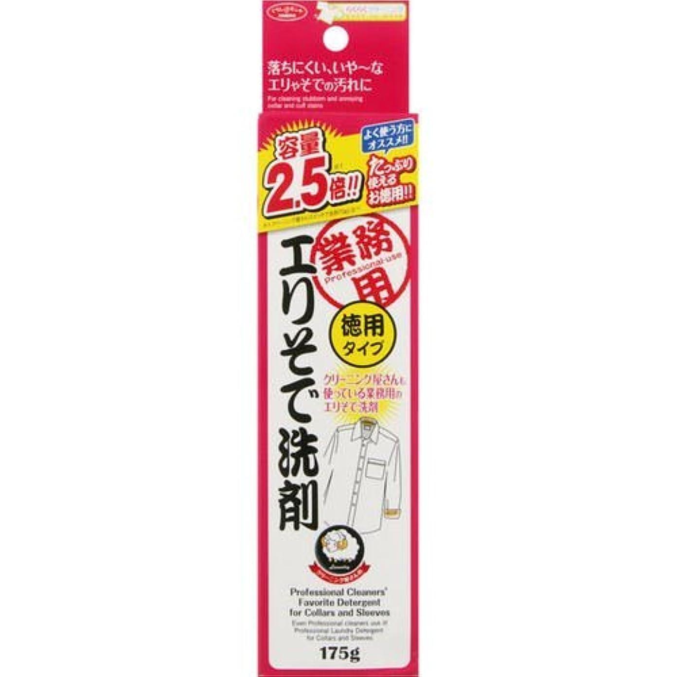 成分不十分な薬を飲むエリそで洗剤 徳用化粧箱タイプ 175G