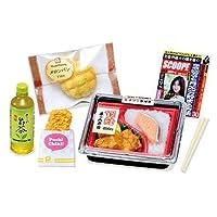 ぷちサンプルシリーズ いつもそばにはコンビニ [2.お昼はがっつり食べたい](RM)(単品)