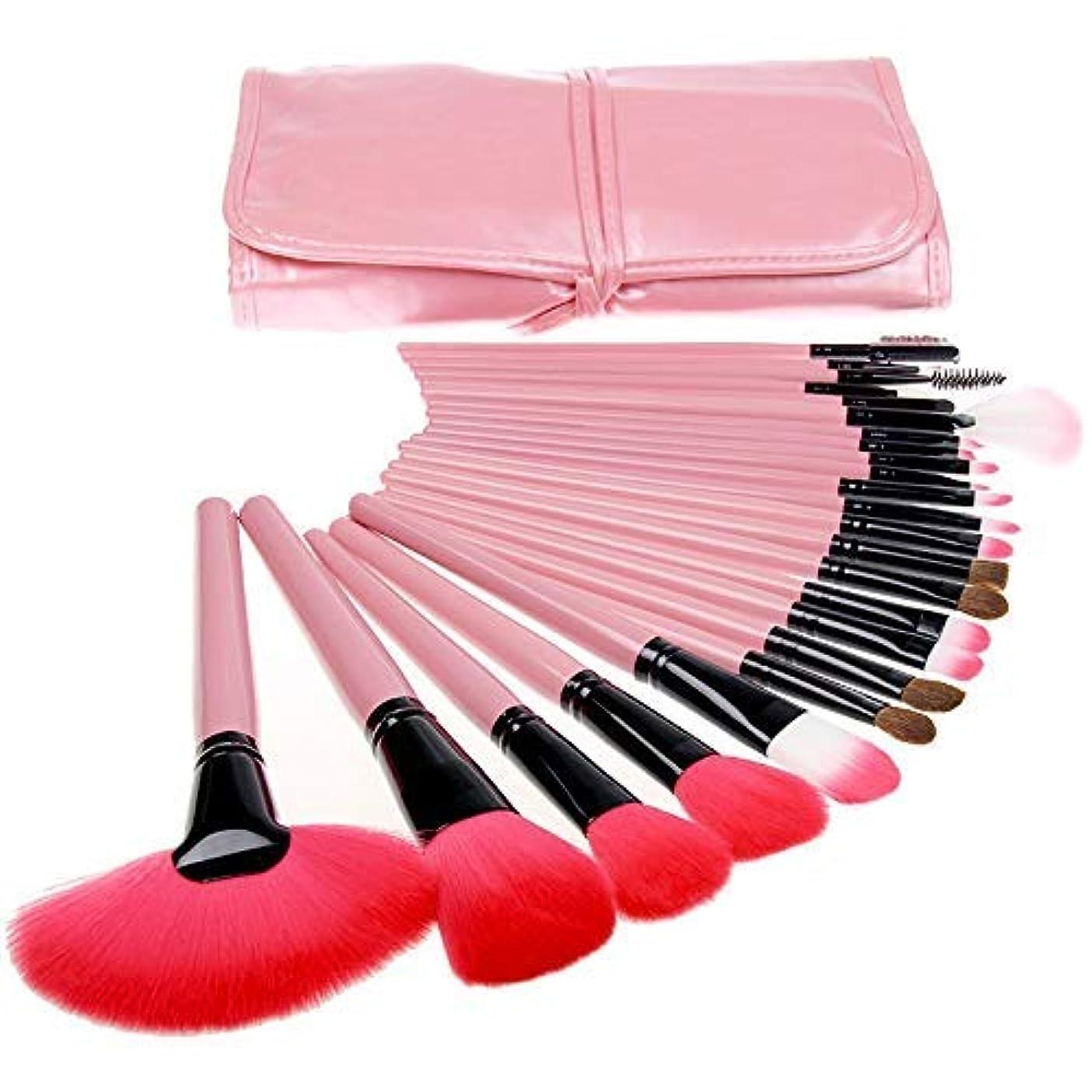 マインドフルマウス放置ピンクPUバッグブラシ付き24本化粧ブラシ(カラー:ピンク)