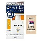 【Amazon.co.jp限定】 LUCIDO(ルシード) トータルケア乳液 (医薬部外品) 1個 100ml +サンプル付(ボディクリーム8g) 1個+サンプル付