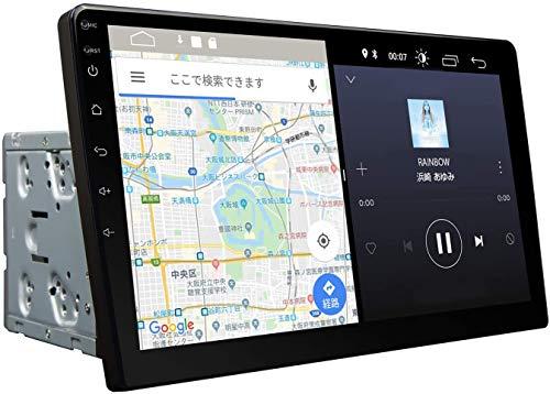 EONONカーナビ 2din Android10 10.1インチIPS大画面 1024x600 超高画質(GA2187J) カーナビゲーション搭載 HDデジタルフルタッチスクリーン プロセッサ4コア 静電式一体型車載PC Bluetooth Wi-Fi 4G対応 SD/USB対応 DSP+TDA7851アンプ内蔵 1年保証