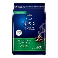 AGF ちょっと贅沢な珈琲店 キリマンジャロブレンド 320g 12袋