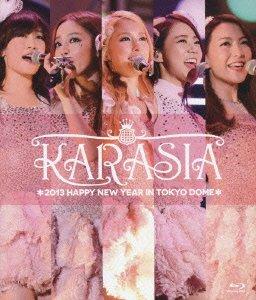 [画像:KARASIA 2013 HAPPY NEW YEAR in TOKYO DOME(初回限定盤) [Blu-ray]]