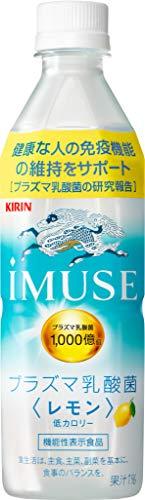 キリン イミューズ レモン プラズマ乳酸菌 500ml PET ×24本 機能性表示食品