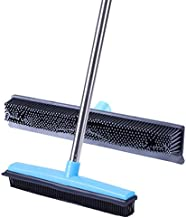 YONILL Rubber Broom Pet Hair Remover - 50