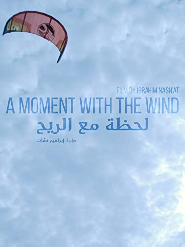 A Moment with the Wind [OV]