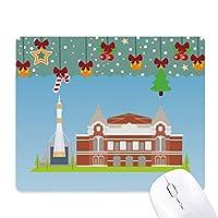 サマラは、ロシアの国家の象徴のパターン ゲーム用スライドゴムのマウスパッドクリスマス