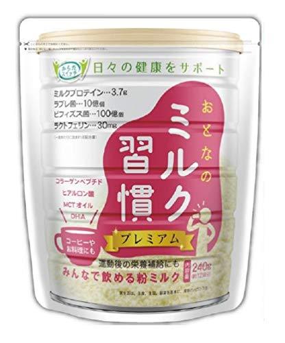 伊藤忠食品『おとなのミルク習慣プレミアム』