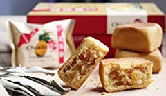 Individually-wrapped 12 pieces pineapple cakes per box Fresh - prepare only when order is placed (don't keep stock) Famous, delicious pastry dessert from Taiwan