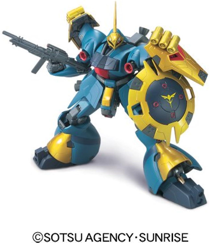 Gundam HCM Pro 28 MSN-03 Jagd Doga Gundam Action Figure w  Special Pack 1 200 Scale (japan import)