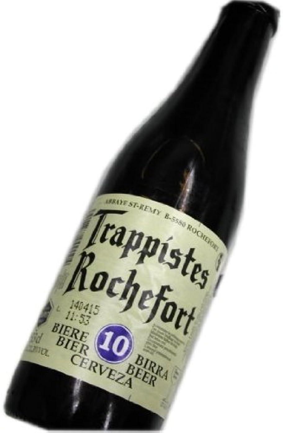 記者乳剤最もベルギービール ロシュフォール10 330ml Rochefort 10