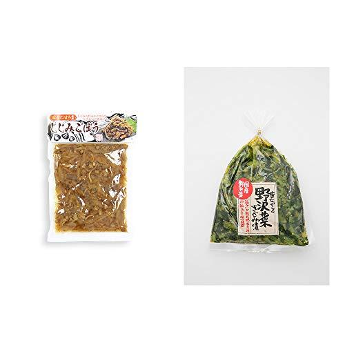 [2点セット] しじみごぼう(300g)・国産 昔ながらの野沢菜きざみ漬け(150g)