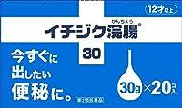 【第2類医薬品】イチジク浣腸30 30g×20 ×5