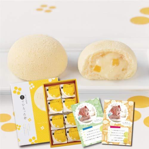 出産内祝い・お祝い返し ふわふわカスタードクリームケーキ8個入 名前/写真/入りカード付 (AD)軽