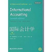 国际会计学(第七版)