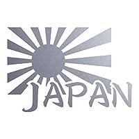 旭日旗 JAPAN カッティングステッカー 幅7cm x 高さ4.8cm シルバー