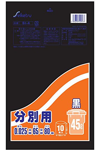 セイケツネットワーク 業務用ごみ袋 分別用45L 厚み0.025mm 黒 10枚入X60パック